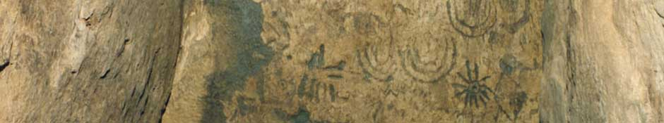 Right recess in eastern chamber of Knowth (abstract detailed photo)